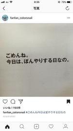[お題]from:小次郎さん