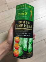 こんばんは(?????)