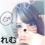 はじめまして、こんばんわ(・x・)/