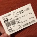 [お題]from:隣り町の北島さぶさん