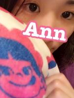 ♡♡アンです♡♡