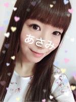 こんにちわあ(*'ω'*)