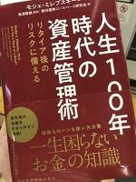 読書の秋?