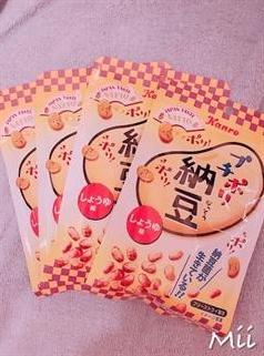 Various Kinds of Natto