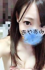 ネムネム〜☆