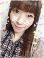 こんにちわぁ(^ω^)