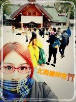 北海道神宮⛩