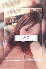 縺ゅj縺後→縺��汳