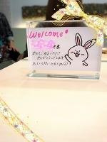 久しぶりのブログ更新(・∀・)