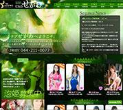 川崎堀之内ソープランド クラブせがわの公式サイトはこちら。