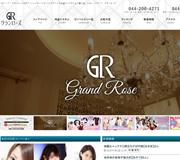 川崎堀之内ソープランド グランローズの公式サイトはこちら。