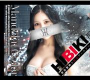 川崎堀之内ソープランド 響〜HIBIKI〜の公式サイトはこちら。