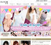 川崎堀之内ソープランド カンカン娘ネオの公式サイトはこちら。