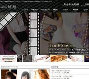 川崎堀之内ソープランド 琥珀の公式サイトはこちら。